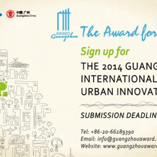 Concours: Guangzou prime les villes innovante