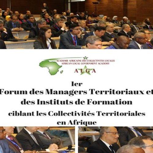 Maroc : le 1er forum des managers territoriaux s'est tenu du 18 au 21 septembre 2017
