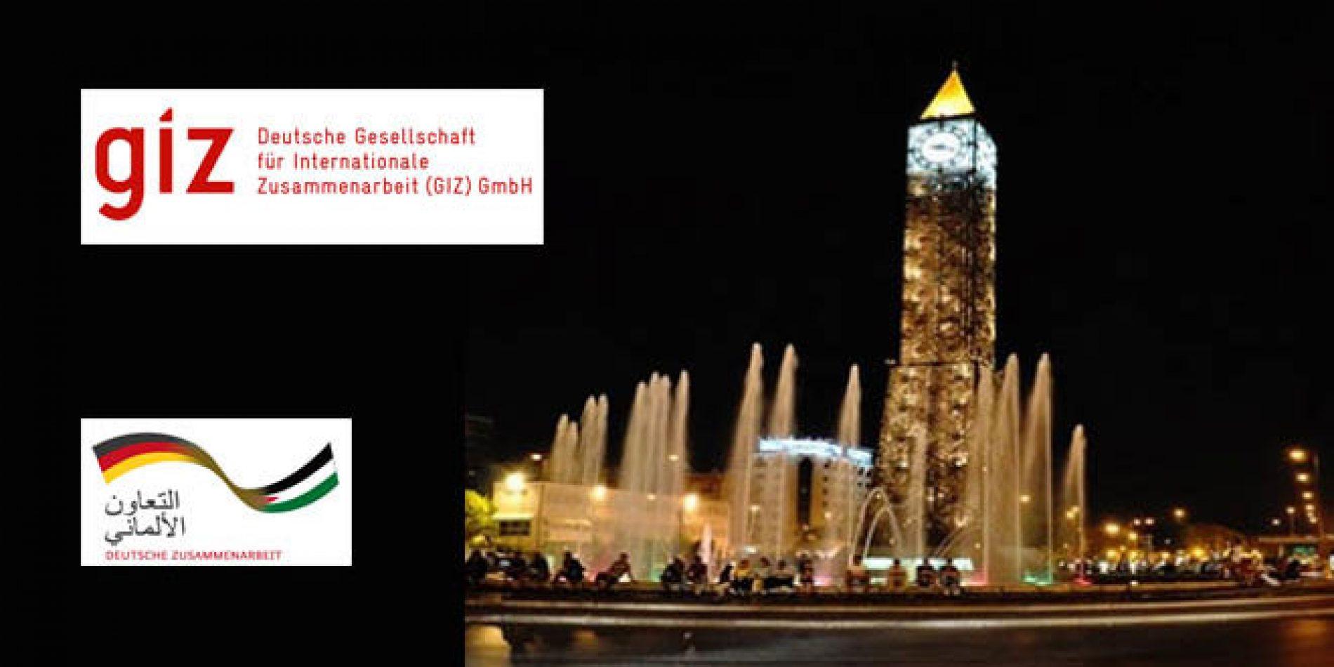 La GIZ œuvre pour la décentralisation en Tunisie
