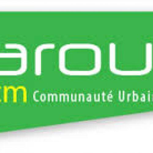 Communication: La communauté urbaine de Garoua en ligne