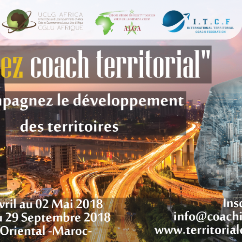 ALGA-CGLU: lancement d'une formation au coaching territorial