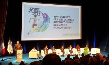 38ème  Assemblée Générale de l'AIMF: Les maires en conclave à Lille