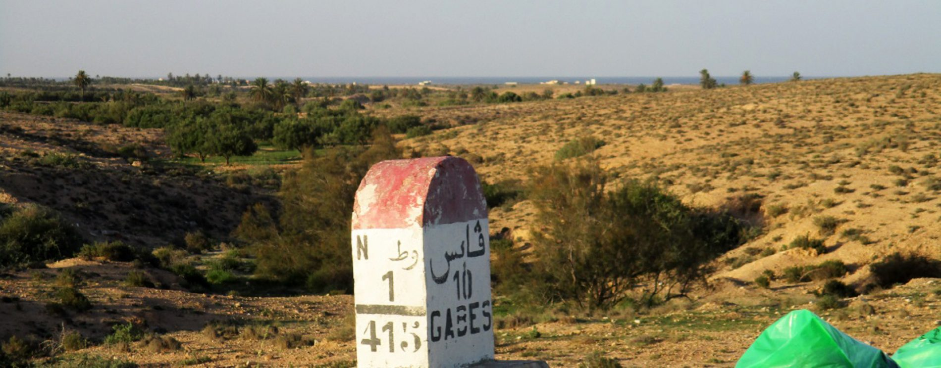 Tunisie : La gouvernance environnementale au coeur de Gabès
