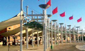 Maroc – Laâyoune : la programmation de l'excédent budgétaire réel de 2018 approuvée