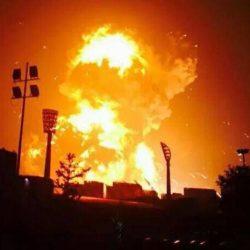 Yaoundé – Catastrophe de Nsam : 21 ans après