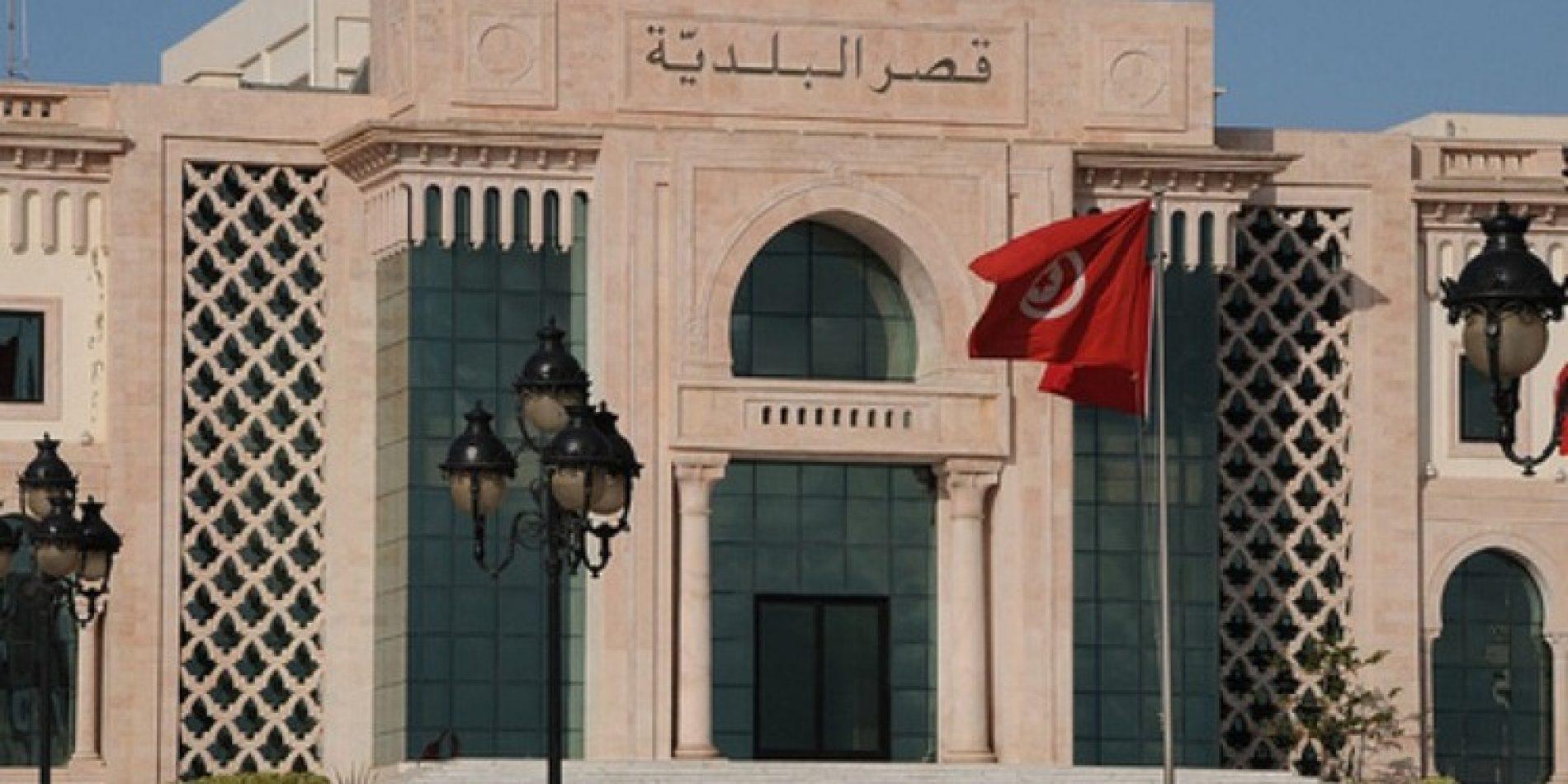 Tunisie : La confédération des maires met en garde contre la déstabilisation de la gouvernance locale