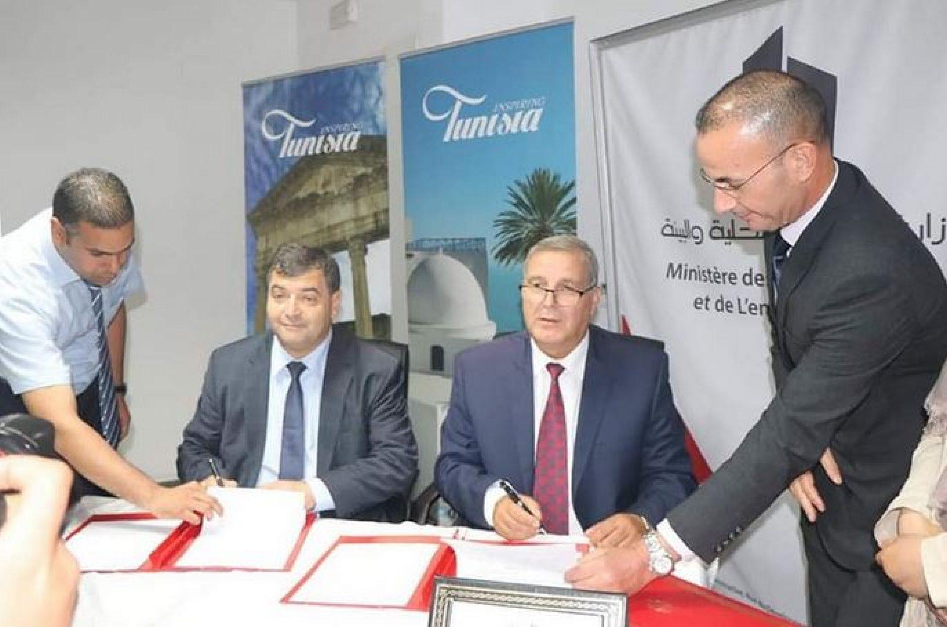 Tunisie: 10 millions de dinars pour les Communes touristiques
