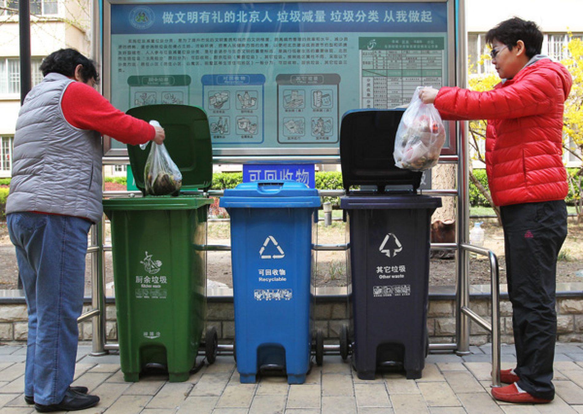 Chine – Environnement : La ville de Shanghai punit ceux qui ne recyclent pas !