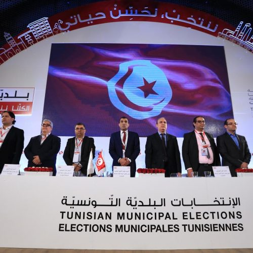 Tunisie: Les 5 nouveaux axes de la stratégie de décentralisation dévoilés