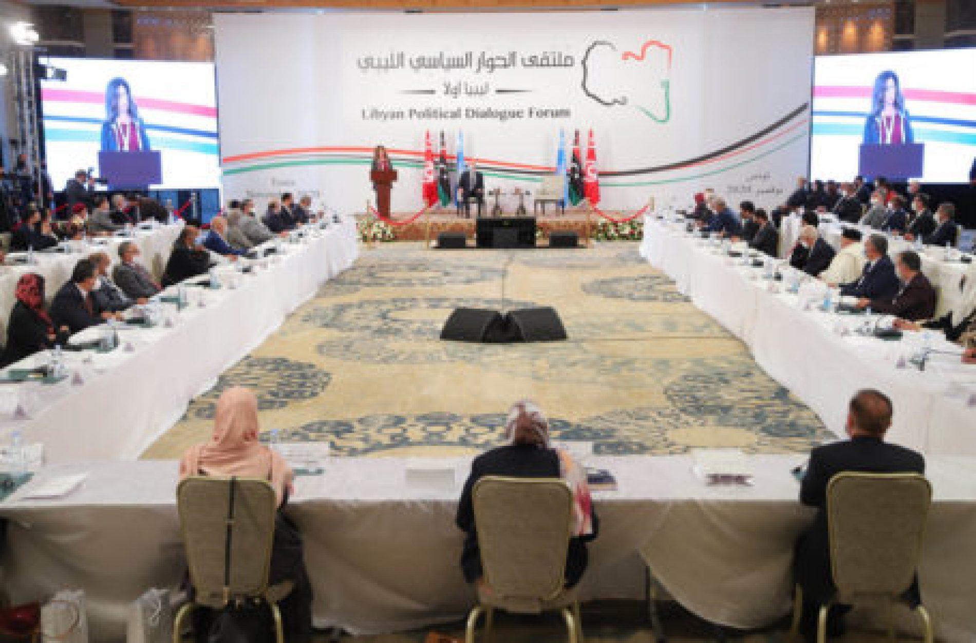Forum de Tunis sur la crise Libyenne: Les élections fixées en Avril 2022